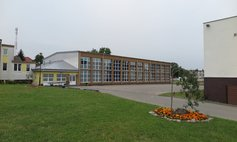 Sports hall at Adam Mickiewicz Middle School
