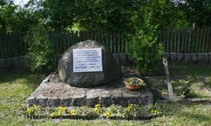 The Boulder Commemorating Sappers