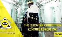 Konkurs Europejski - The European Competition
